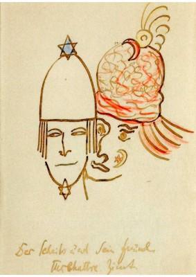 """Else Lasker-Schüler, Der Scheik und sein Freund Mschattre Zimt, 1913, zu: """"Der Prinz von Theben"""", Tinte, Buntstift, 17,5 x 11,4 cm Foto: Else-Lasker-Schüler-Gesellschaft e.V."""