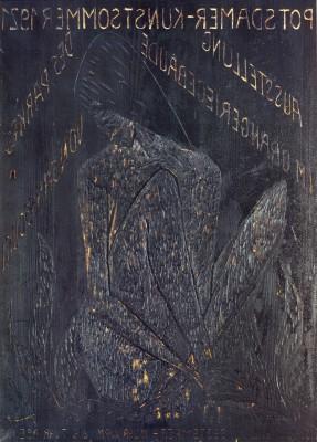 Otto Mueller, Druckstock zur Ausstellung Potsdamer Kunstsommer 1921 Foto: Potsdam Museum