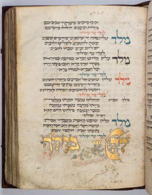 Amsterdam Machsor, 47 x 34 cm, ca. 1250, © Joods Historisch Museum, Amsterdam und Landschaftsverband Rheinland
